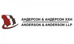 Anderson & Anderson